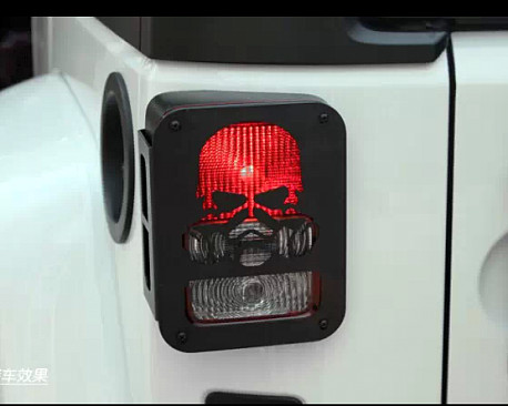 Picture of a Pair Musk Style Tail Light Cover Light Guard