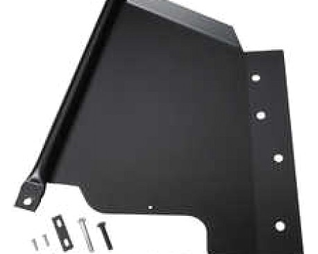 Picture of a Transfer Case Skid Plate
