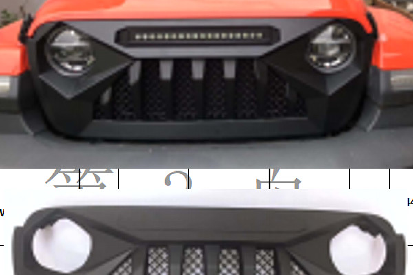 Picture of a Jeep Wrangler JL  Angry Grille with led bar 0003