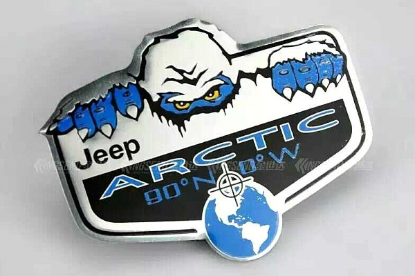 Picture of a 3D Arctic Lable Sticker Chrome
