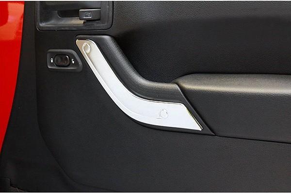 Picture of a 4 Door Silver Inner Door Handle Trim Cover Interior